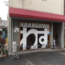 NAKAGAWA わず。。の記事に添付されている画像