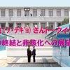 KEY大阪通信 かわらばん2018年6月号の画像