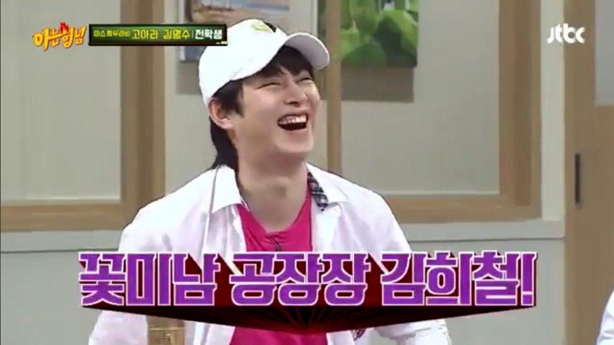 SJ☆韓国で一番かっこいい工場長!【ウネラジオ♪】