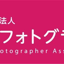 【ご案内】親子フォト撮影会@oyako cafe noiの記事に添付されている画像