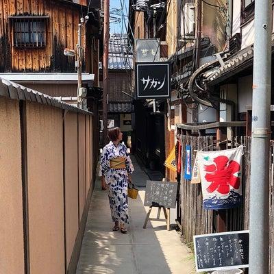 【京都】着物レンタル(浴衣)deラーメンの記事に添付されている画像