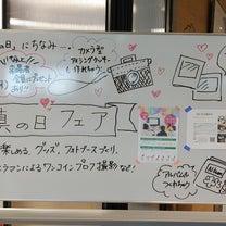【出店報告】M&K的「写真の日」イベントの記事に添付されている画像