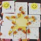 【ソーラン節&バブリーダンス】幼稚園 行事 お楽しみ会 ダンス ママ 鎌倉 ビゴ パン 美味しいの記事より