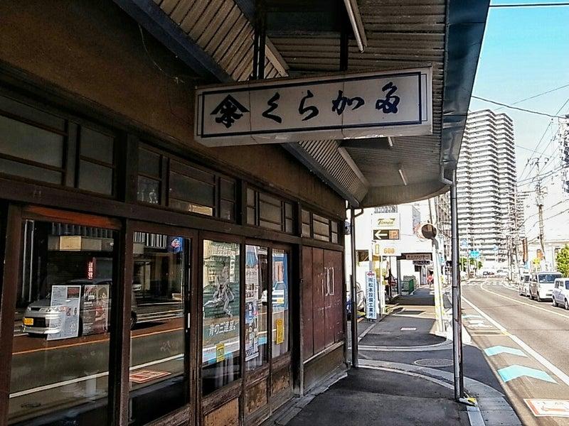 金山町の出桁造りと看板建築《所沢の古い町並み》④