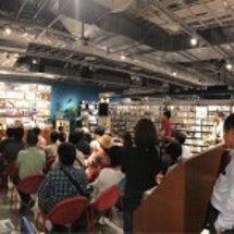 六本松蔦屋書店。