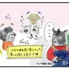 男ふたりでデザイナー気分☆(四コマ漫画)の記事より