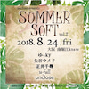 8/24 Summer Soft vol.2の画像