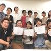 Master Holosopher®︎講座ベーシックコース 名古屋3期 終了しました(^^)の画像