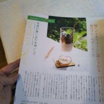 『anemone7月…