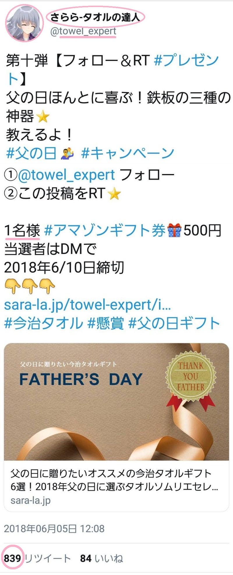 79322af76f69df 毎年、母の日・父の日はプレゼントを贈っているのですが、母の日は同性だからかすぐに決まるものの(エプロンやお花など)、父の日って、何をあげればいいんだろう?