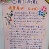 5歳児 保育参加の画像