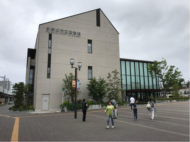 図書館 仙台 市
