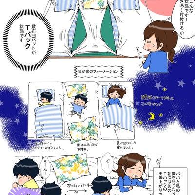 寝床が乱れる理由の記事に添付されている画像