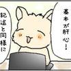 【夕顔237-3】古文単語「隠れなし」