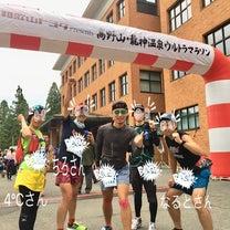 ①きっつぅ〜!高野山龍神温泉ウルトラマラソンの記事に添付されている画像
