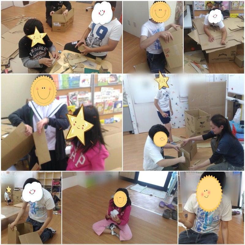 Corrugated cardboard production