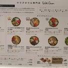 FOOD&TIME ISETAN YOKOHAMAの記事より