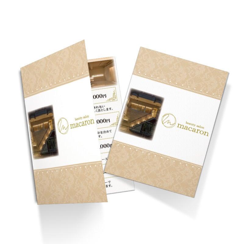 サロン料金表,リーフレット印刷美容