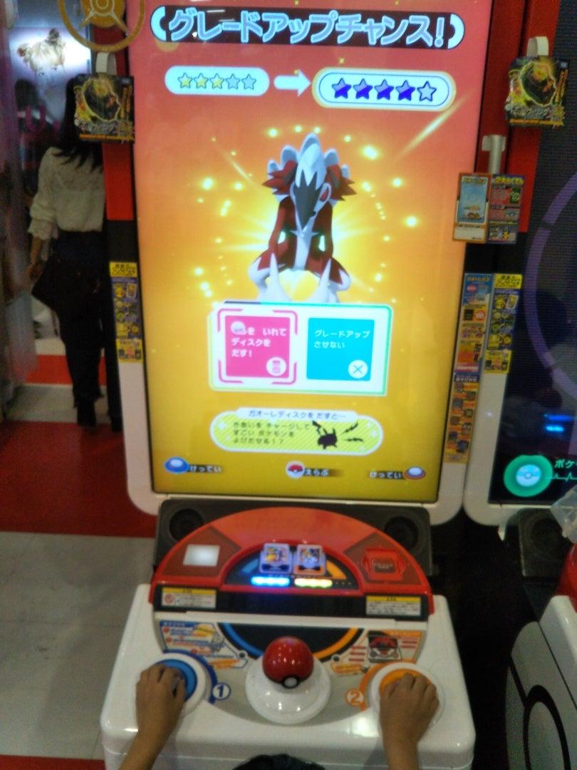 ポケモン☆お金がかかるポケモンガオーレ - にゃんこのブログ - サンキュ