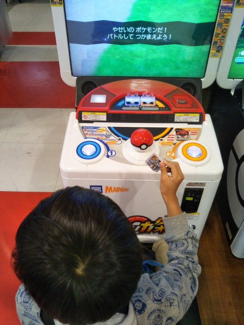 ポケモン☆お金がかかるポケモンガオーレ | にゃんこのブログ