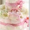 【募集中】花びらのホイップクリーム♪フラワーケーキの画像