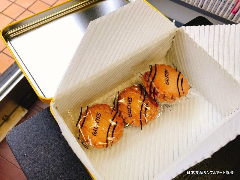 クッキーの空き缶 食品サンプルリメイク