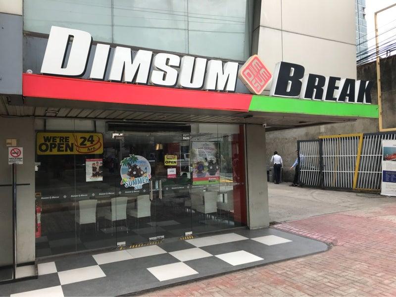 Dimsum Break Mango Branch(Cebu City) | パクチー苦手☆りとるみいの