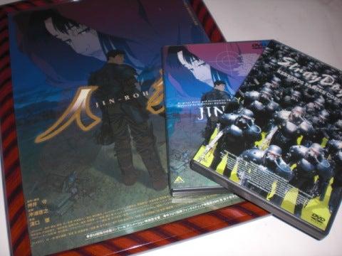 人狼 パンフレット DVD ケルベロス/地獄の番犬 DVD