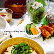 6月レッスンは麹でお魚レッスンの記事に添付されている画像