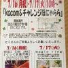 """""""7/16(月)出店者様【haphazard(ハップハザード)】""""の画像"""