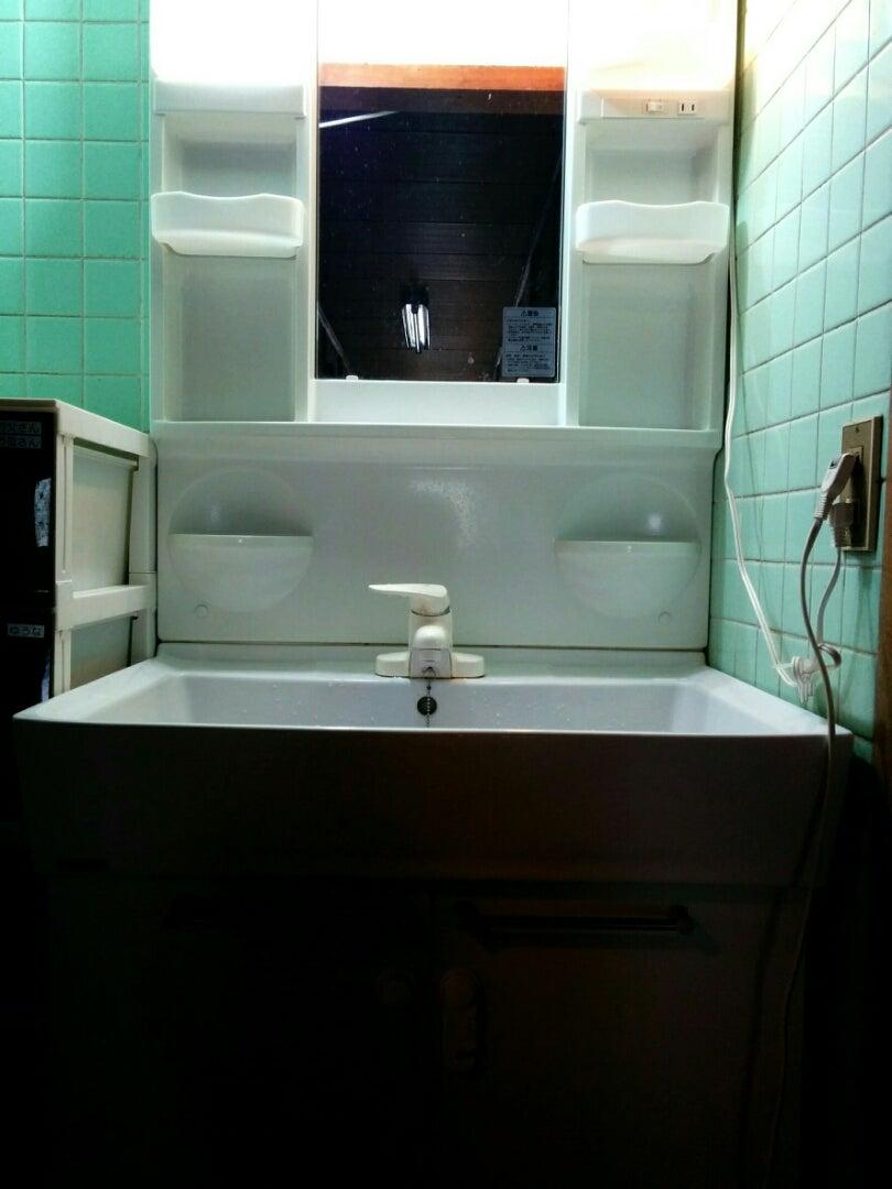 洗面台ビフォーアフター!!の記事より