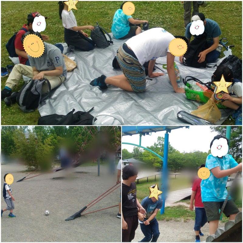 play in the park in SHIGA!!
