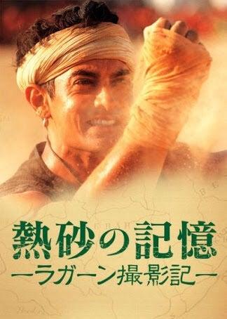 熱砂の記憶 〜ラガーン撮影記〜 ...