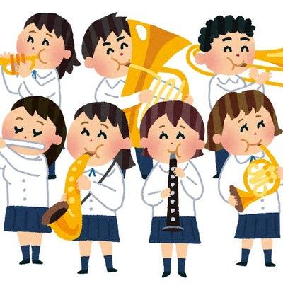 【千葉県の市立高校は吹奏楽部が強い】の記事に添付されている画像
