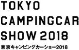 東京キャンピングカーショー2018 ロゴ