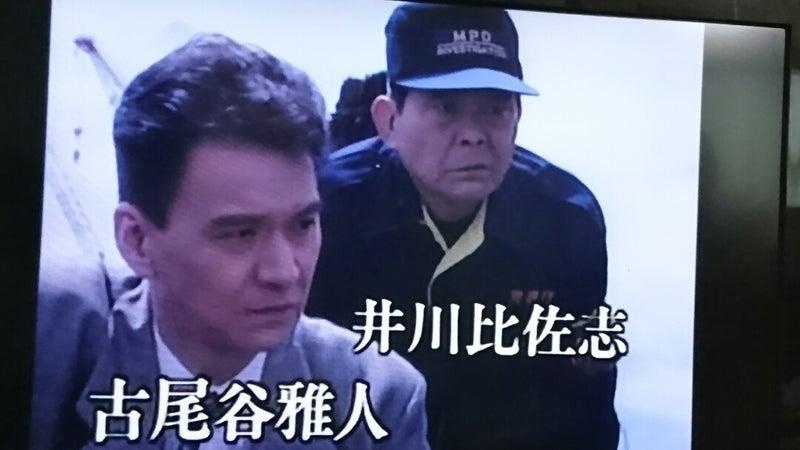 刑事追う!」第10話「消された情...