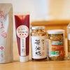 【レシピ公開】15分以内で作れちゃう、絶品美腸レシピ公開♡の画像