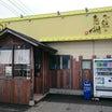 ら麺のりダーさん  @新潟市東区