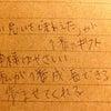 書き出すことは自分へのプレゼント♡の画像