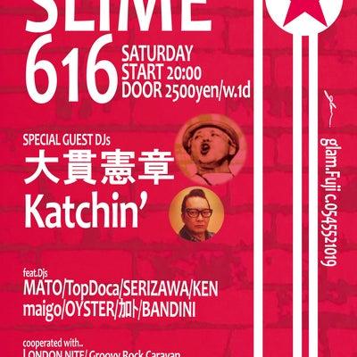 急遽お知らせです~今週末土曜日16日夜富士市glamでDJing!の記事に添付されている画像