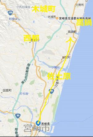 【日向遠征】その8 高鍋駅~木城町へ | 馬ひでの助