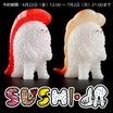 SUSHI-L.A.( #スシエルエー )マグロ/エビ、TTA限定で受注生産予約開始!