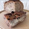 ルシュクレクール フルーツぎっしりのパンの画像