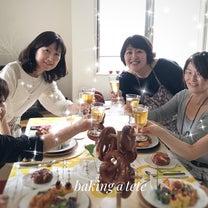 【 神戸パン・おもてなし料理教室 】おしゃれなパンのある暮らしを提案しますの記事に添付されている画像