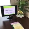 生前整理アドバイザー準1級・1級のダブルでご受講頂きました。の画像