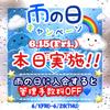 ☆☆2018.06.15(金)☆☆の画像