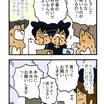 175軒目 「何買ったのっ②!!」