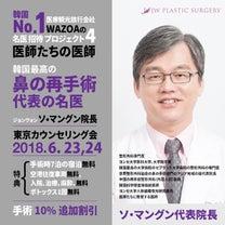 韓国で皮膚管理を初めて今年で5年です。の記事に添付されている画像