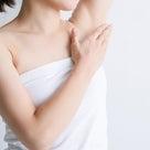 手(上肢)の痛み☆ツボ情報の記事より