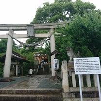 八雲神社 (栃木県足利市)の記事に添付されている画像